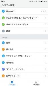 screenshot_20161125-205948