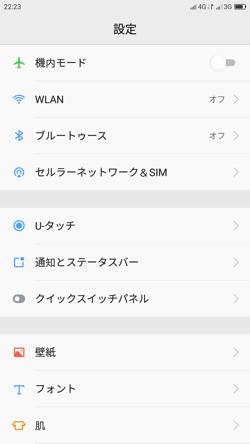 screenshot_2016-12-05-22-23-26-1735187486