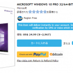 play-asia.comでwindows10pro oemが2967円!!