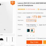 Banggoodから$20お得にZUK Z2を買う方法(ZUK以外も可)