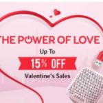 AmazonでAnkerのモバイルバッテリーが15%オフ(2017バレンタインセール)
