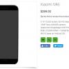 どうなる? Xiaomi Mi6の仕様について