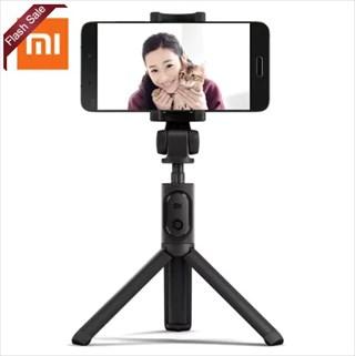 [国別最安クーポン 限定50]絶対あると便利!Xiaomi Selfie Stickがクーポン価格で$16.99→$13.99