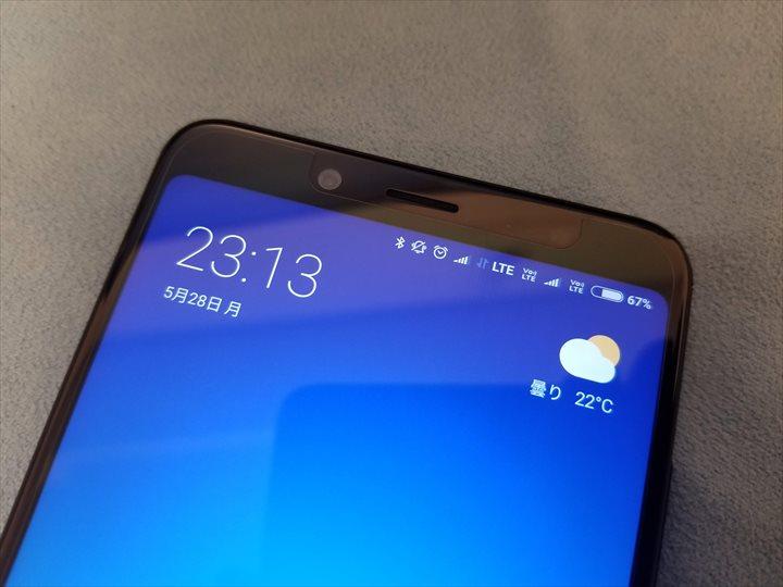 Xiaomi Redmi Note 5 DSDV2