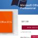 [consogame]Mircosoftライセンスが激安psngamesでoffice 2016を購入してみました